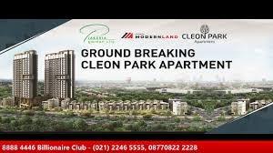 Cleon-park-modern
